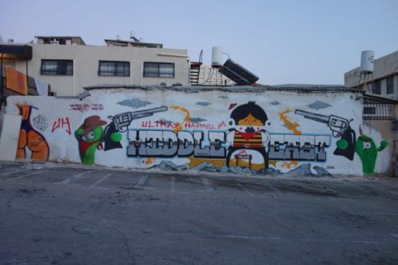 street art - TLV 1403