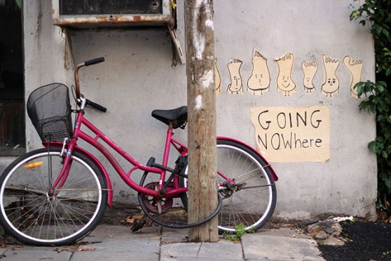 streetart - TLV - going nowhere