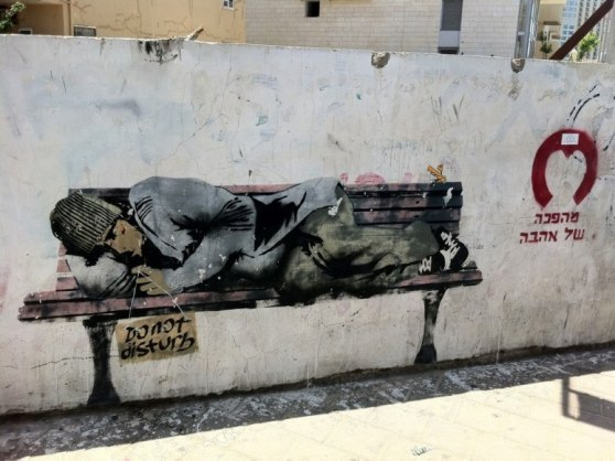 sleep well - TLV street art 2015